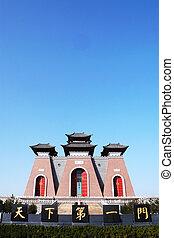 Čínská brána, tradiční čínská budova
