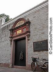 Čínská budova tradiční