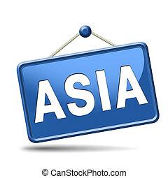 Asijská ikona
