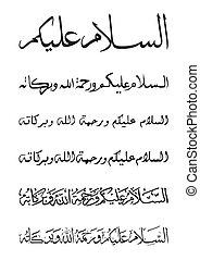 Assalamualaikum v arabské kaligrafii ve vektoru