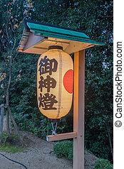 tradiční, lampa, noviny, japonština