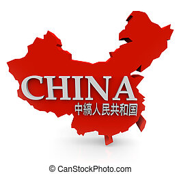 Zrcová porcelánová mapa s mandarínskými znaky